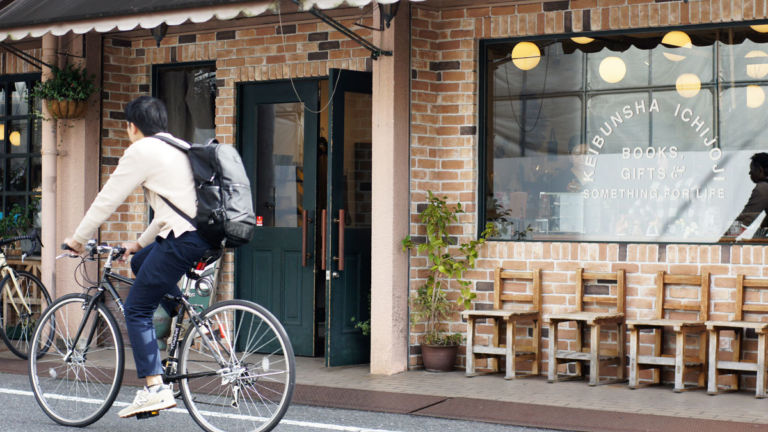 Image for Keibunsha Books, Gifts and Gallery, Kyoto